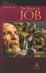 The Book of Job Adult Bible Study Guide 4Q 2016